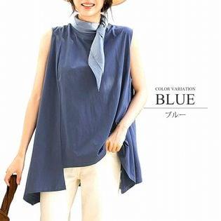 【ブルーF】アシンメトリーノースリーブシャツ