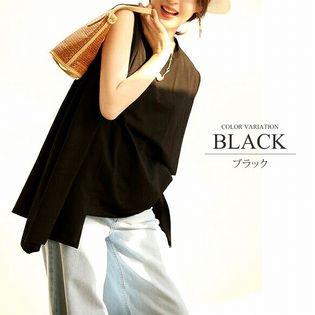 【ブラックF】アシンメトリーノースリーブシャツ