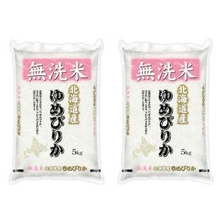 【計10kg(5kg×2袋)】≪特Aランク≫令和2年産 無洗米 北海道産ゆめぴりか