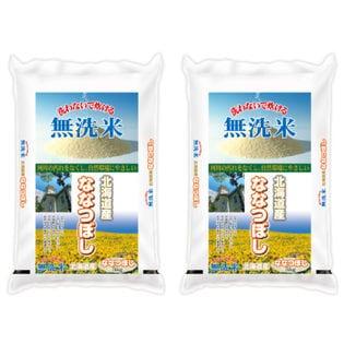【計10kg(5kg×2袋)】≪特Aランク≫令和2年産 無洗米 北海道産ななつぼし