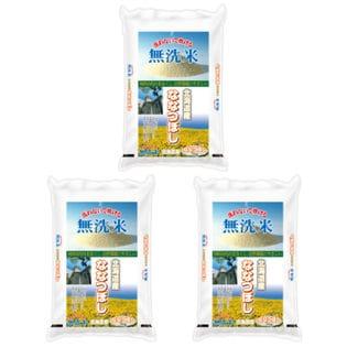 【計15kg(5kg×3袋)】≪特Aランク≫令和2年産 無洗米 北海道産ななつぼし