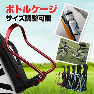 [ブルー] 自転車用 ボトルケージ (500ml対応)