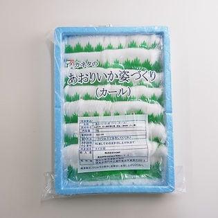 あおりいかソーメン1kg  冷凍便