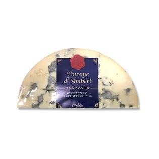 [青カビタイプ]フルム ダンベール約500g フランス産 冷蔵便