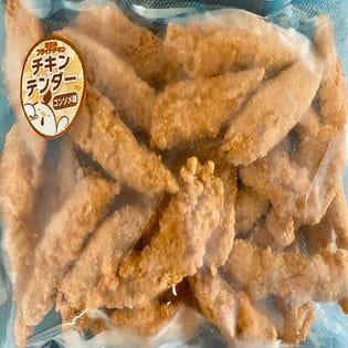 【約1.6kg(60本)】<レンジ調理可>チキンテンダー コンソメ味