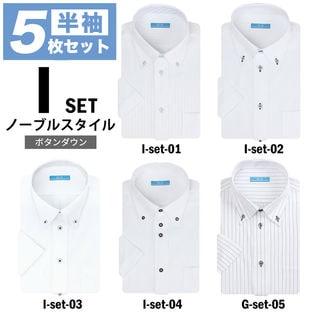 【Iset-ノーブルスタイル/4L(47)】ワイシャツ半袖 5枚セット