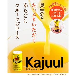 【30本】Oisixオリジナルフルーツジュース「Kajuul」