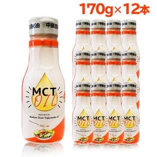 MCTオイル 12本セット 170g 中鎖脂肪酸 MCT 糖質制限 ダイエット 朝日 ケトン体