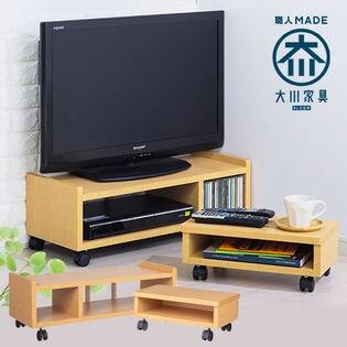 【ナチュラルウッド】職人が作るテレビ台/PCデスク+ミニテーブル付き