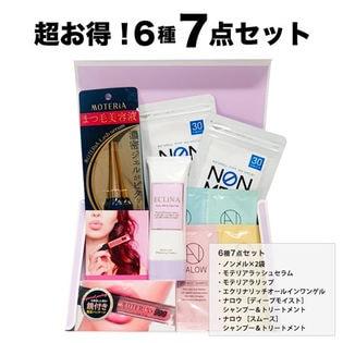 超お得!7410円相当!コスメ+サプリ HAPPY BOX