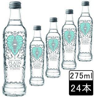 【275ml×24本入】天然水仕込 強炭酸水(ガス圧3.8GV)プレーンソーダストロング