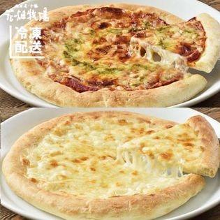 【2種6枚セット】花畑牧場 自家製チーズのピザ2種6枚セット(マルゲリータ&クアトロチーズ)