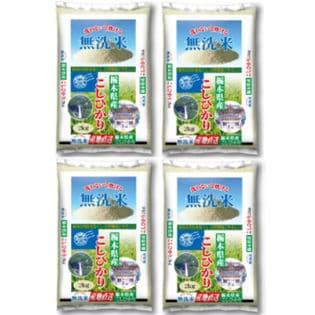 【計8kg(2kg×4袋)】令和2年産 無洗米 栃木県産コシヒカリ