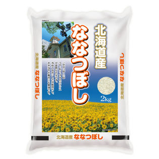 【2kg】≪特Aランク≫令和2年産 北海道産ななつぼし