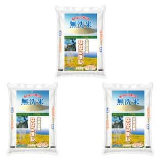 【計6kg(2kg×3袋)】≪特Aランク≫令和2年産 無洗米 北海道産ななつぼし