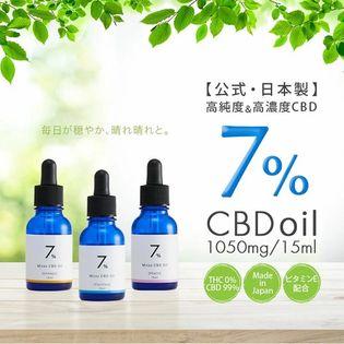[ピーチ] Micos CBDオイル 15mL 高濃度7%