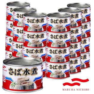 【150g×24缶】マルハニチロ  さば水煮缶詰