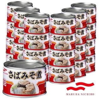 【150g×24缶】マルハニチロ さばみそ煮缶詰