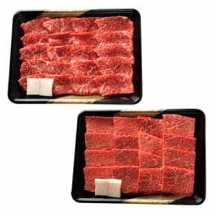 【計600g(赤身300g・霜降り300g)】前沢牛焼肉詰合わせ とろけるような舌触り!