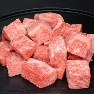【200g】松阪牛サイコロステーキ ブレンド〔牛脂、ステーキ用調味料付〕