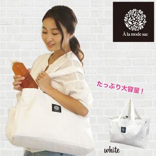 【ホワイト】クール保冷ファッションバッグ