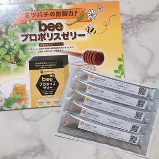 【10g×5包】beeプロポリスゼリー ミツバチの防御力。美味しく健康に。お試し5包セットを限定で♪