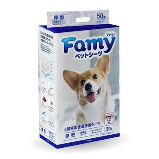 Famy(ファミー)ペットシーツ厚型/ワイド/200枚/三回吸収タイプ/