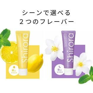[2本セット:レモンミント×1・ジャスミンミント×1] シローラ クレイホワイトニング
