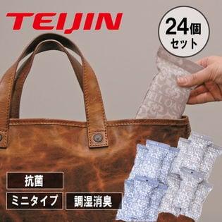 【24個セット】TEIJIN テイジン 帝人 ソフトパックドライミニ 抗菌プラス