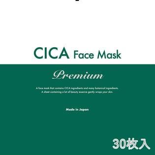 CICA FaceMask  Premium 30P (シカフェイスマスクプレミアム)
