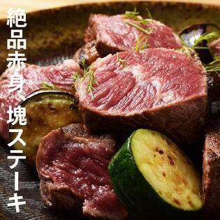 【400g】極厚チャックテールフラップ塊ステーキ