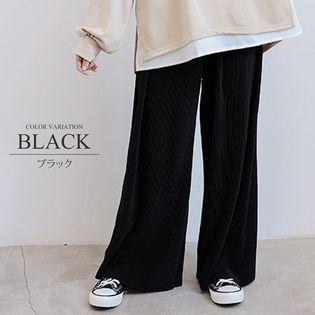 【ブラックF】プリーツワイドパンツ