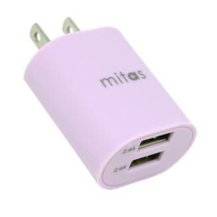 [ライラック] 急速充電器 USB-ACアダプター 2ポート 2.4A 最大12W