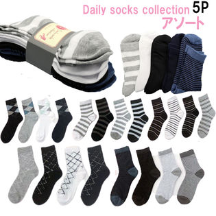 Daily socks collection レディース5Pアソートソックス