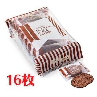 ガトーフェスタ ハラダ グーテ・デ・ロワ カカオ 簡易大袋 RC7 2枚入×8袋(16枚)×2セット