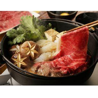 【500g】近江牛 すき焼き用(A4以上近江牛認定商品)日本三大和牛。細かい繊維と霜降りのお肉を。