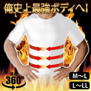 【M-L/ホワイト】筋肉男子最強ウェア