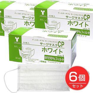 竹虎 サージマスクCP ホワイト [LEVEL1]  50枚入×6個セット