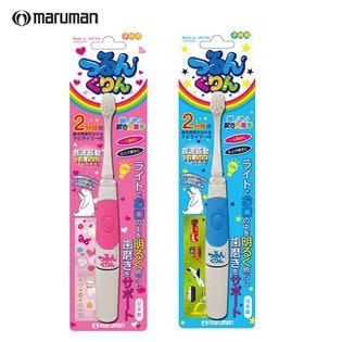 [2色セット(ブルー×1・ピンク×1)] マルマン 日本製子供向け音波振動歯ブラシ つるんくりん