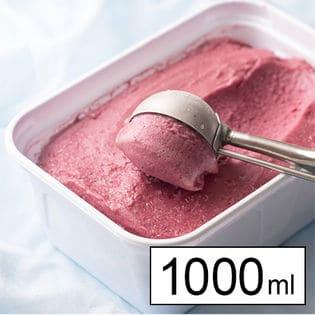 【1000ml】フルーツソムリエが作ったキャンベルジェラート