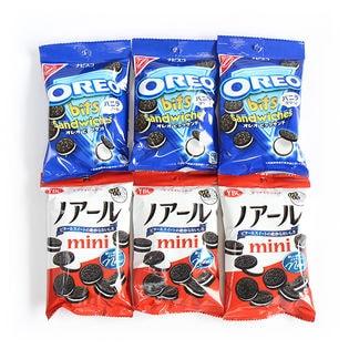 【6コ】新旧オレオ食べ比べセット