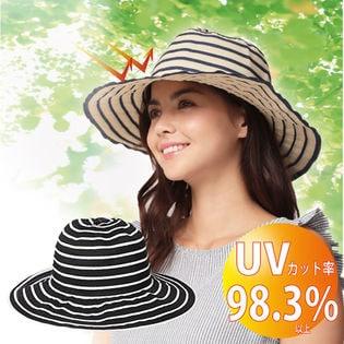 [頭囲56~59cm/ブラック]エレガントコンパクト帽子