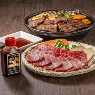 【500g】認定近江牛 焼肉用 ー大阪堺市地域物産応援特集ー