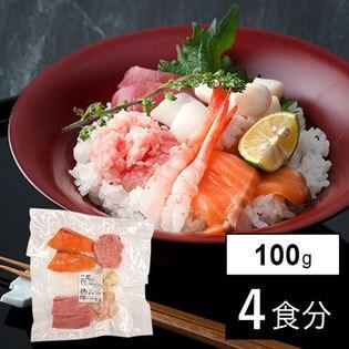 豪華6種海鮮丼4人前※2セット申込で2人前おまけ!焼津港のマグロ使用