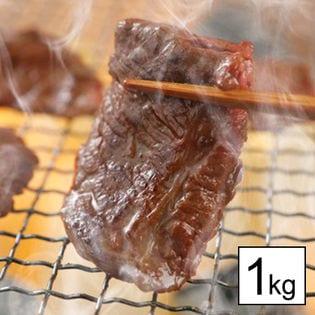 【1kg】国産牛ハラミタレ漬け(焼肉用)500g×2袋/5~6人前