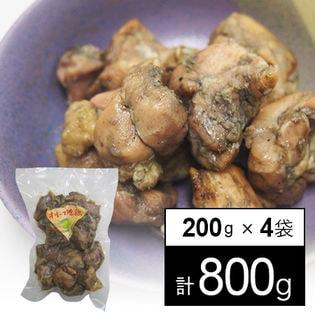 【計800g/200g×4袋】オリーブ地鶏讃岐コーチン炭火焼