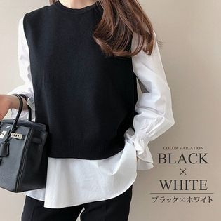 【ブラック×ホワイトXL】ニットベスト付きブラウス