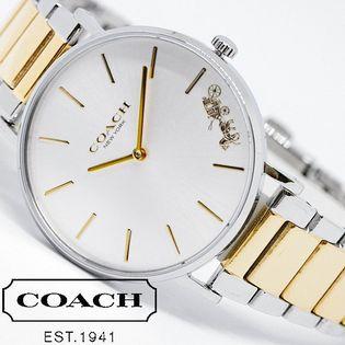 【コンビメタル】COACH コーチ 腕時計 レディース PERRY