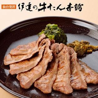 【宮城】伊達の牛たん本舗 牛たん塩仕込み 100g×3袋
