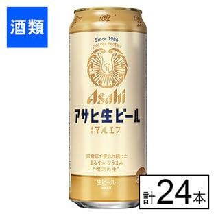 アサヒ 生ビール 500ml×24本